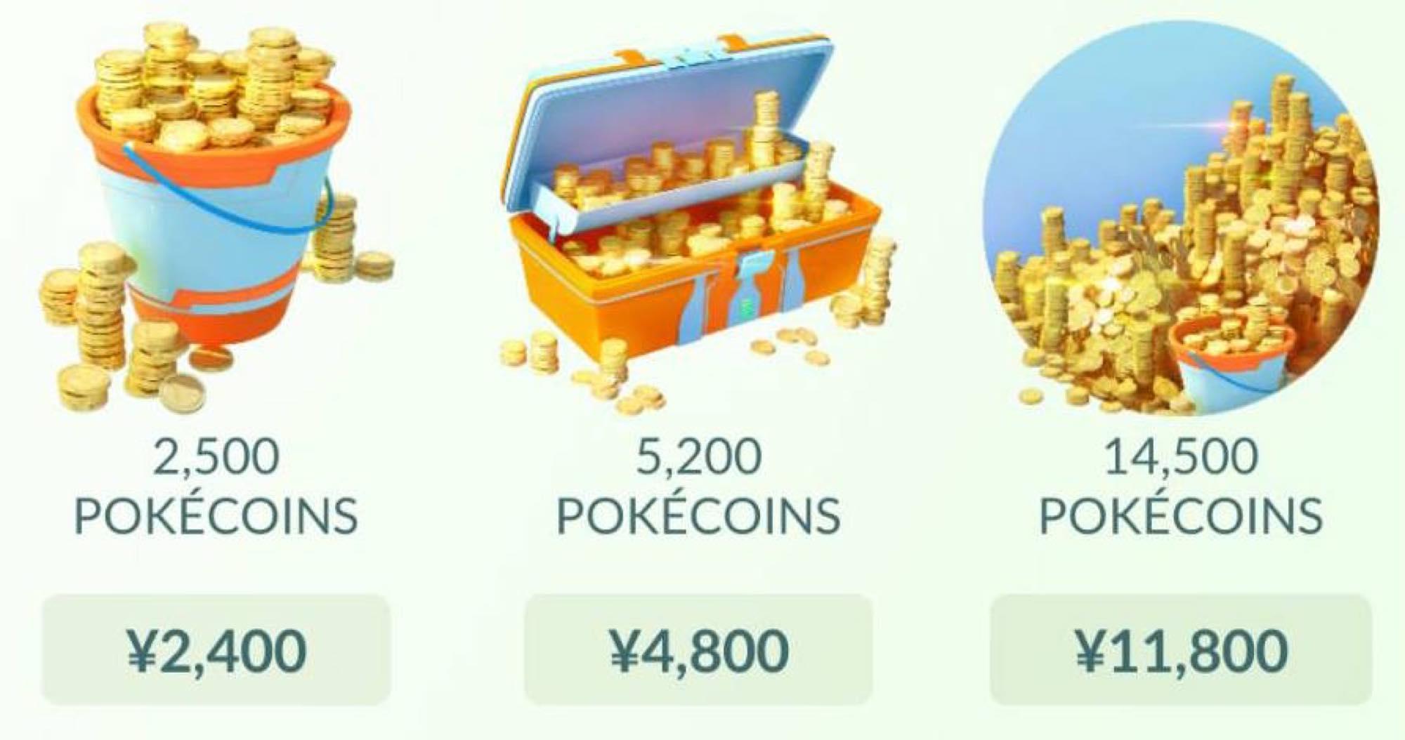 pokemon-item5