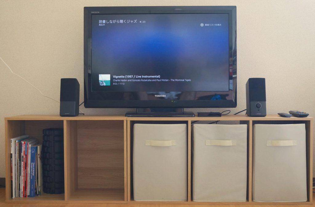 【DIY】カラーボックスをテレビ台として活用!ケーブルを綺麗に収納する方法を紹介