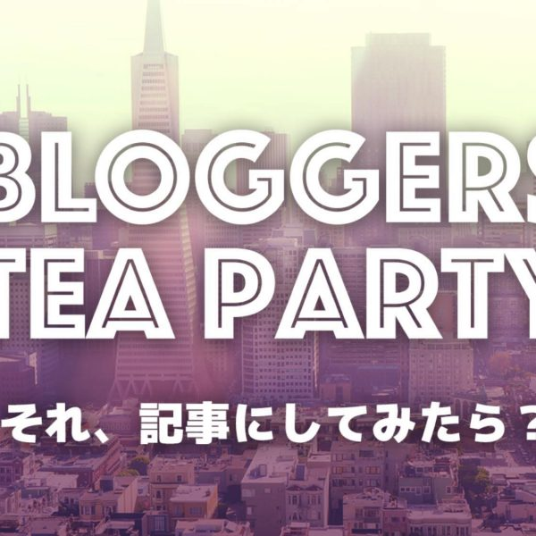 bloggers-tea-party2