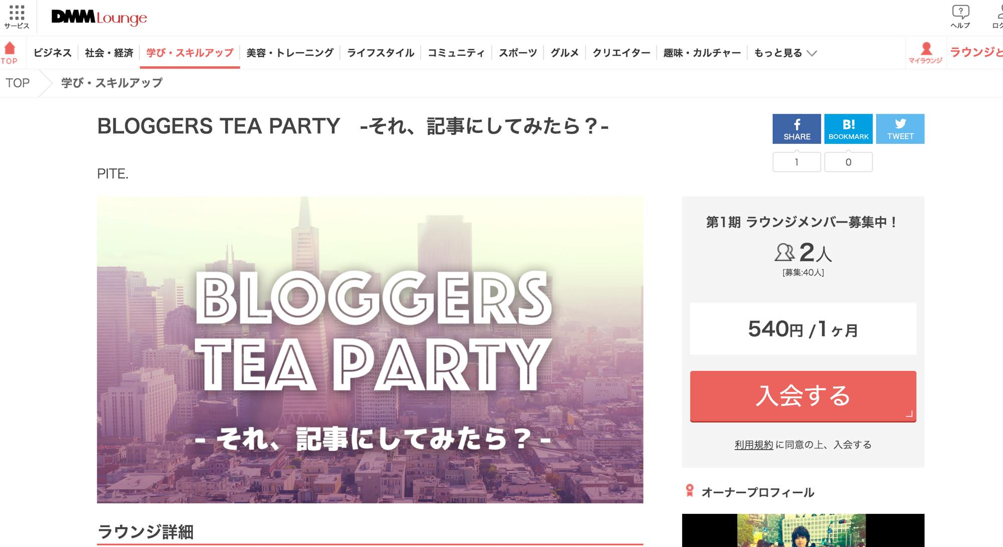 bloggers-tea-party5