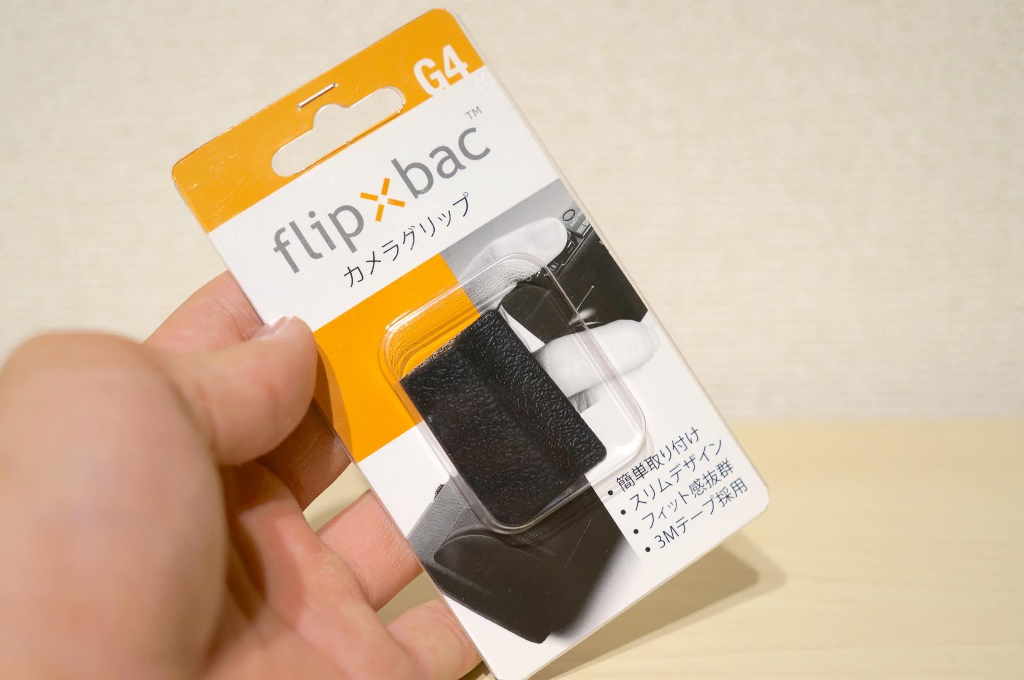 flipbac-cm101