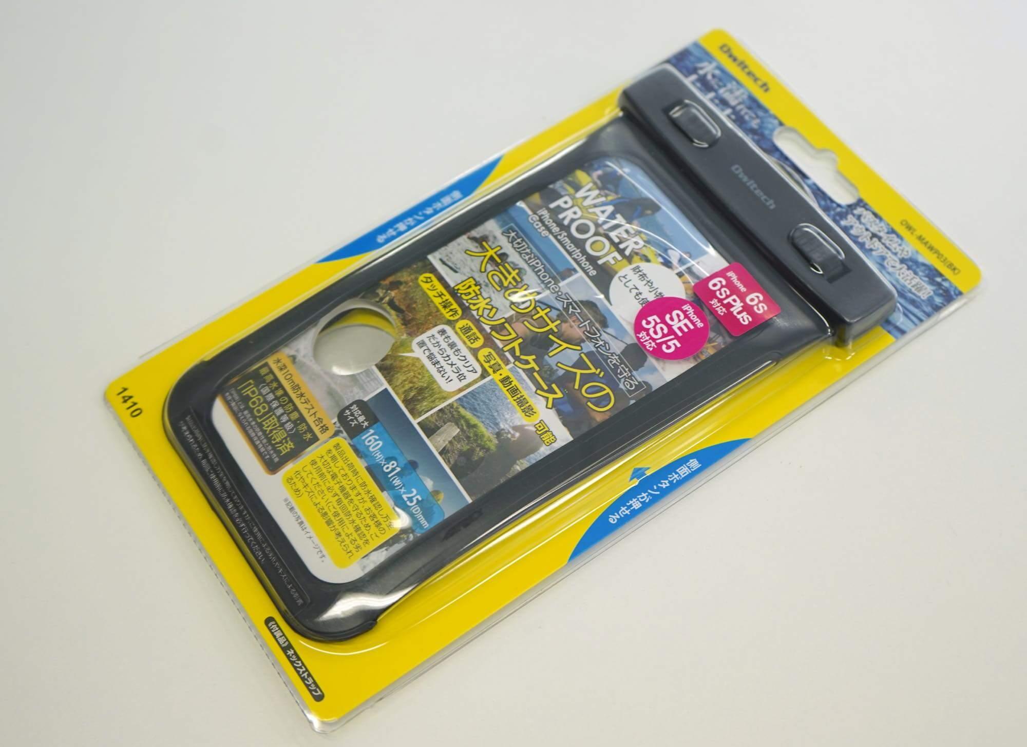 iphone-waterproof1