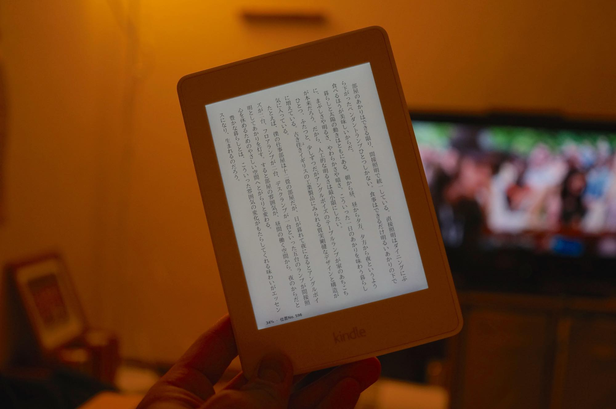kindle-paperwhite-review10