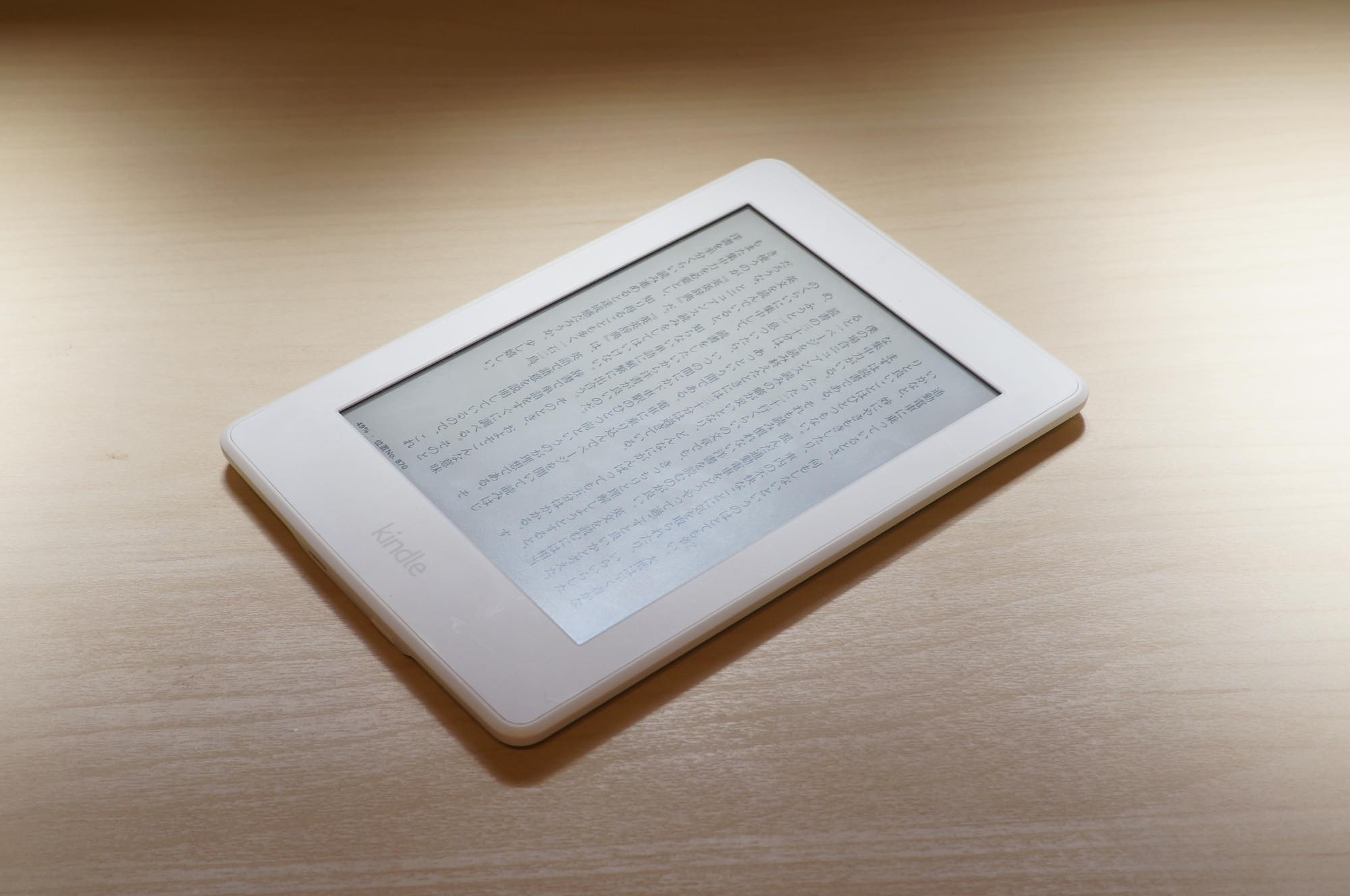 kindle-paperwhite-review2
