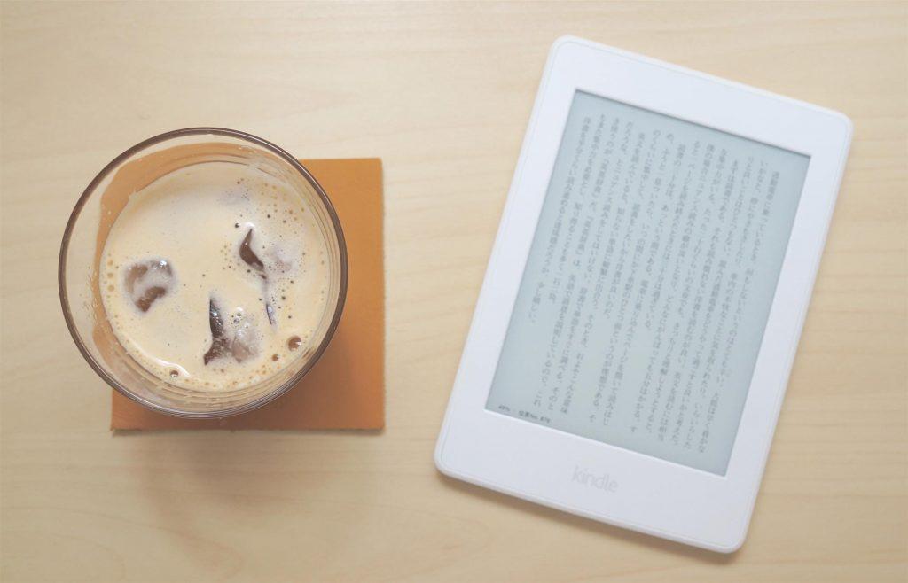 白いKindle Paperwhiteを1ヶ月使った感想。良い点や悪い点、iPad との使い分けなどレビュー