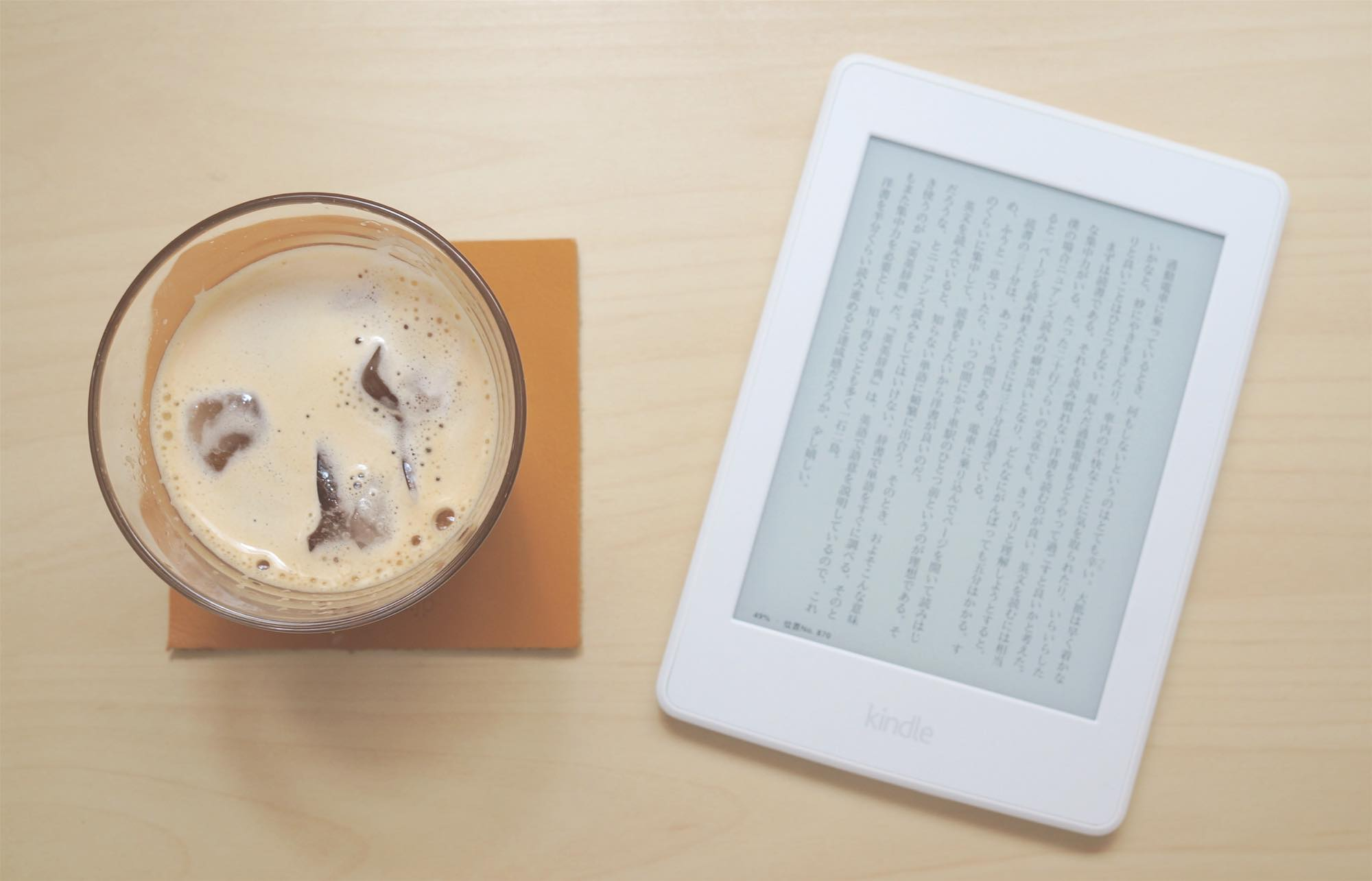 kindle-paperwhite-review3
