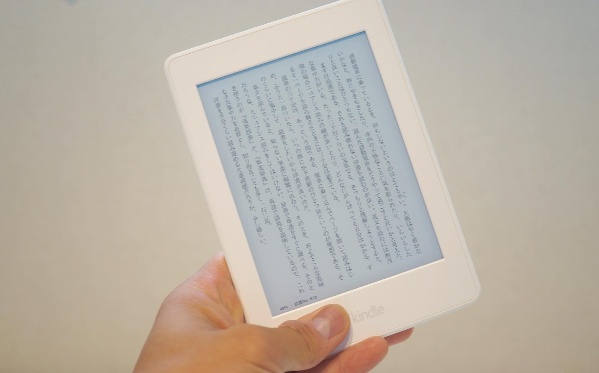 kindle-paperwhite-review4