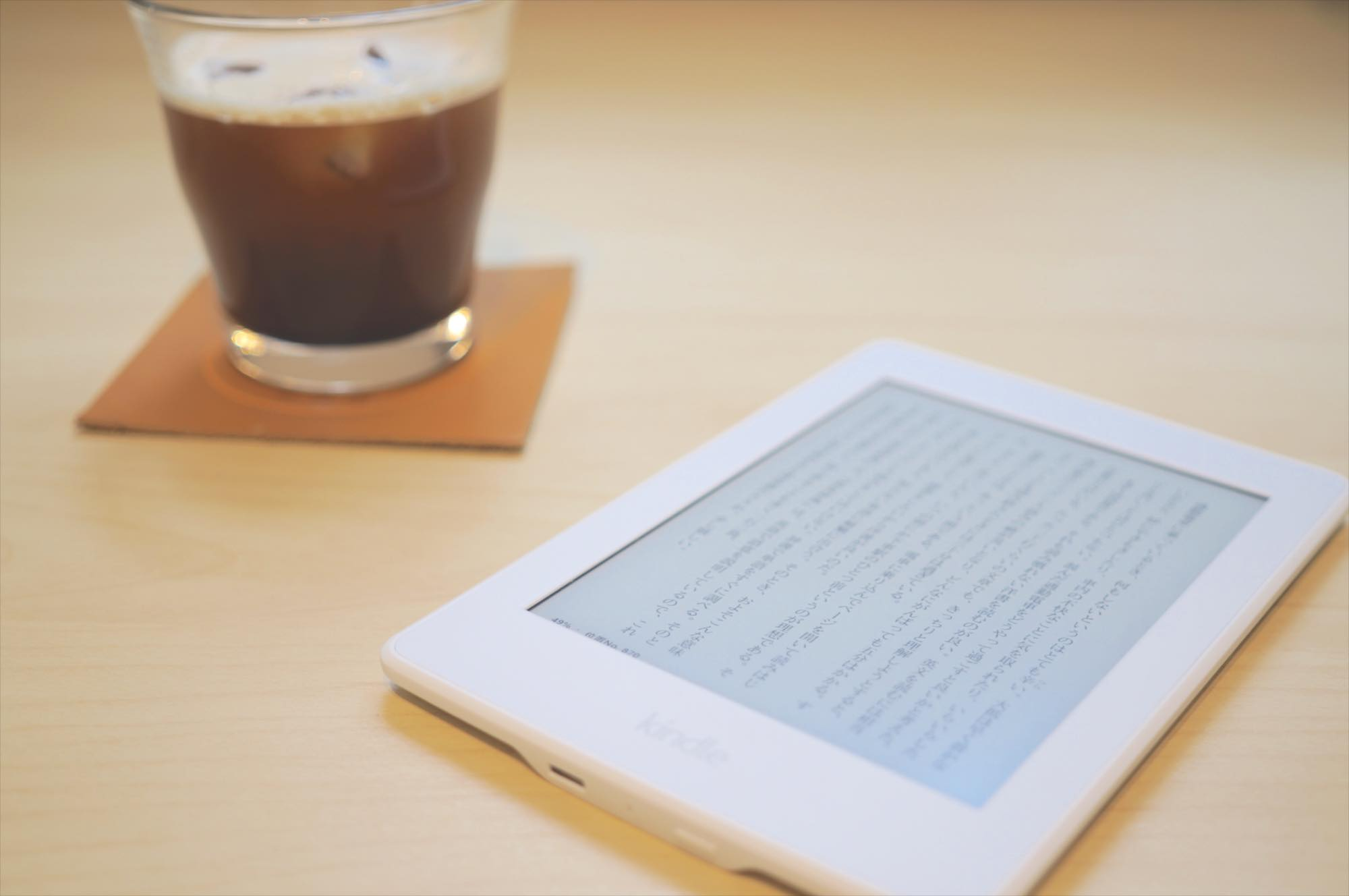 白いKindle Paperwhiteと珈琲