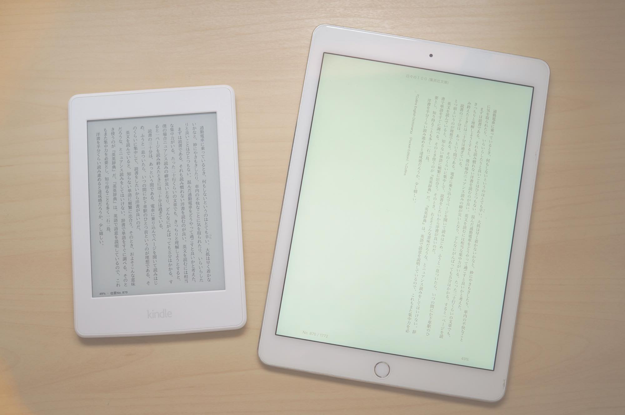 kindle-paperwhite-review6