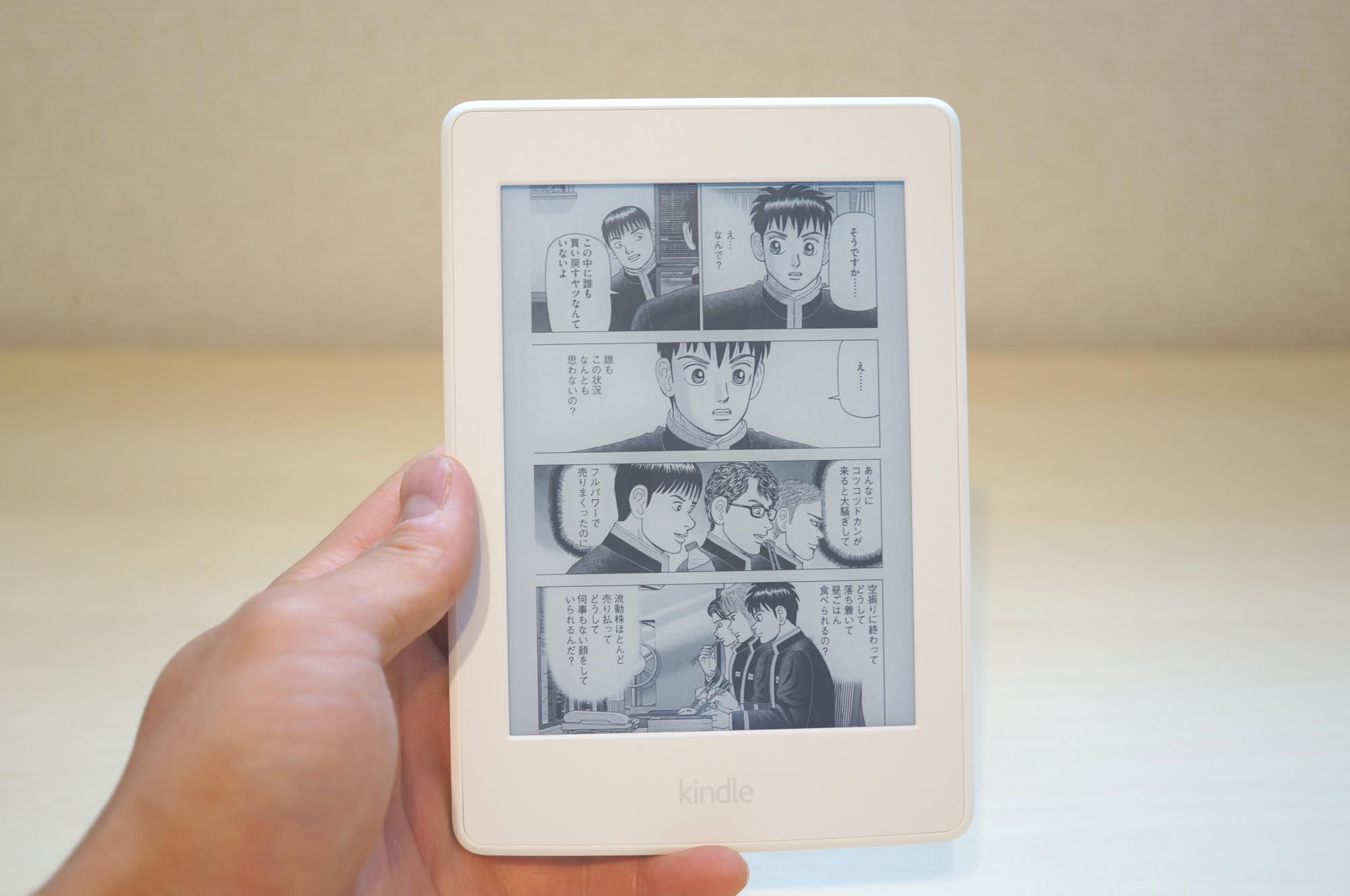 kindle-paperwhite-review7