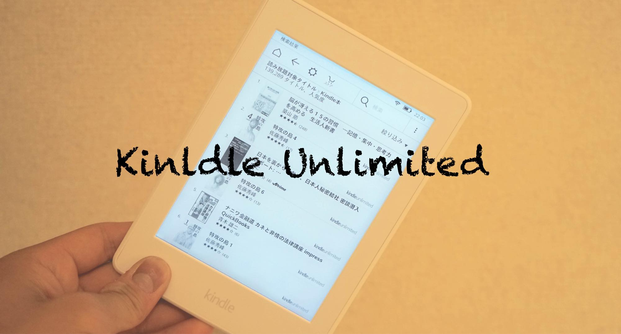 kindle-unlimited-review2