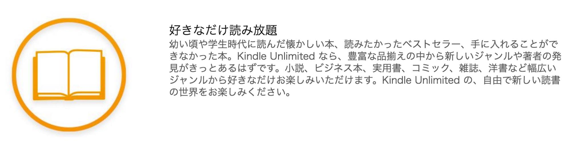 kindle-unlimited3