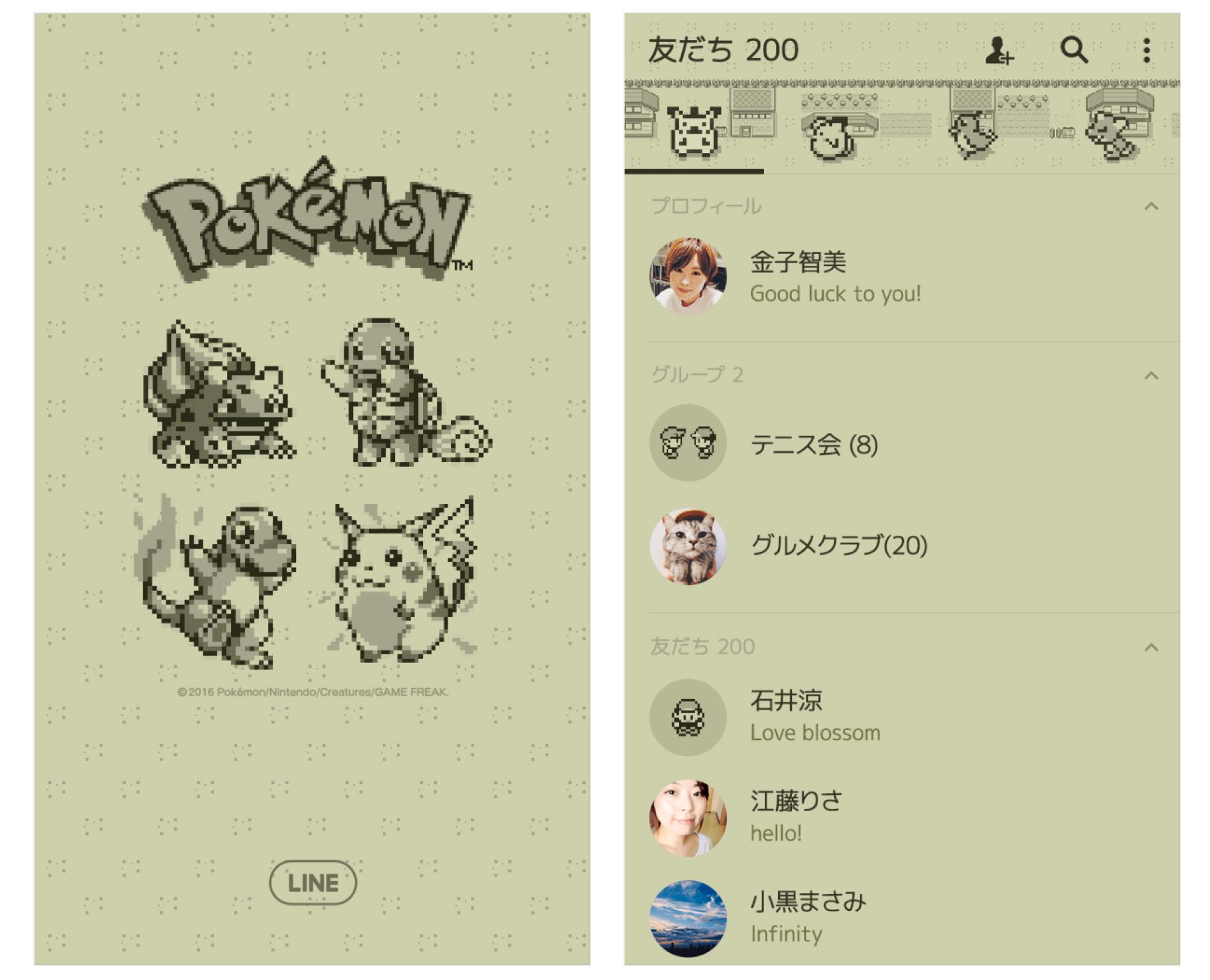 pokemon-dot-line1