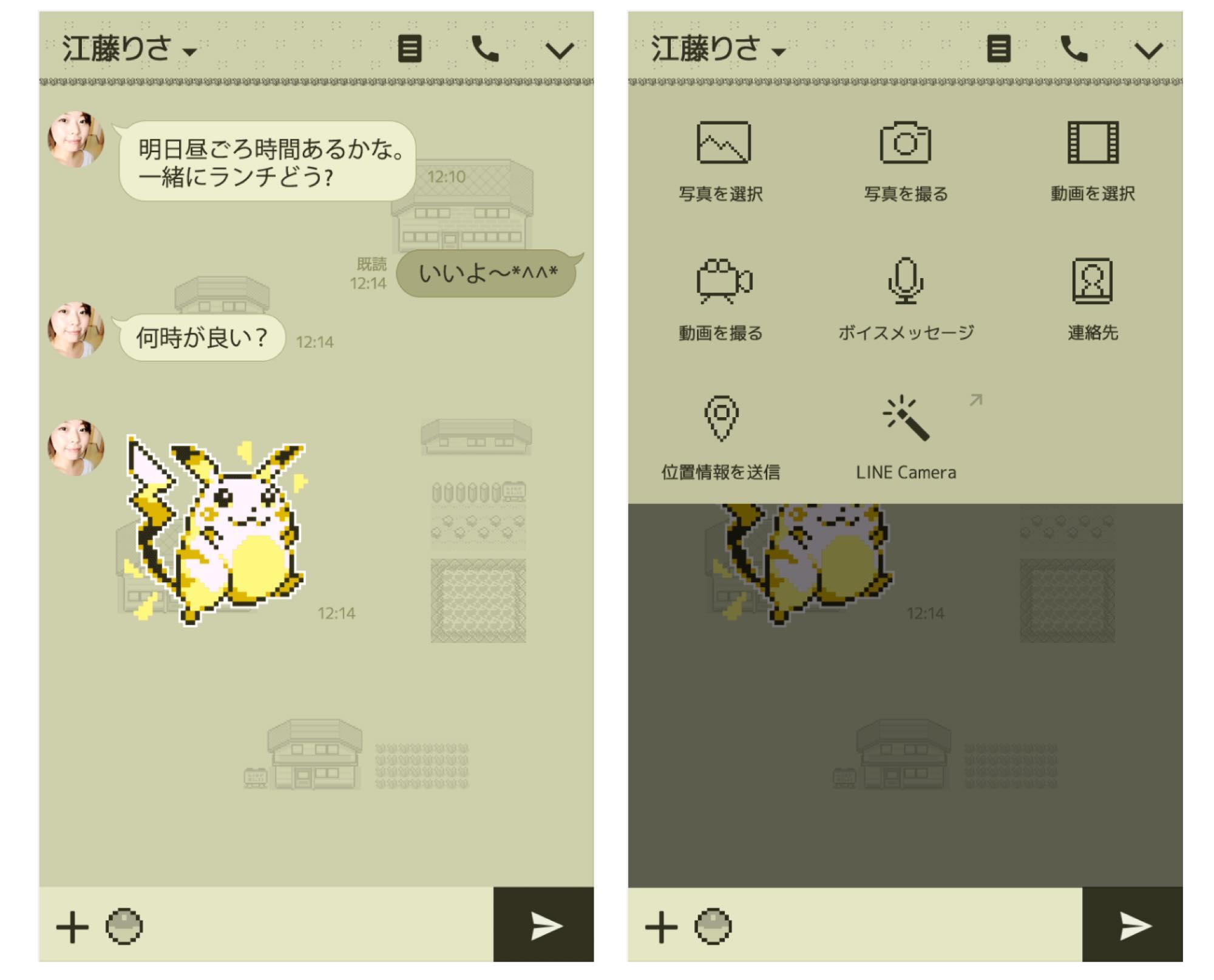 pokemon-dot-line2
