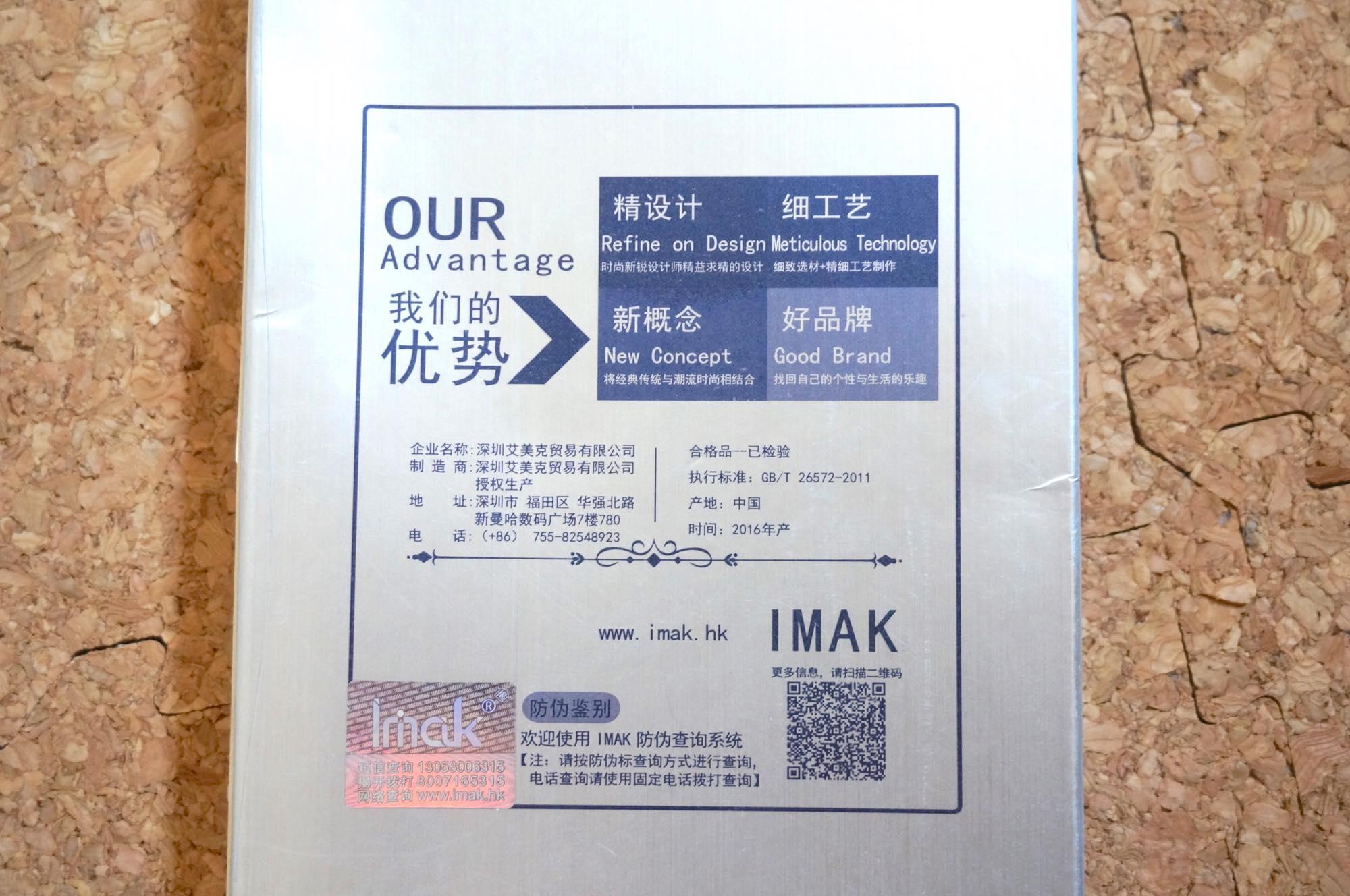 xiaomi-mi5-case1