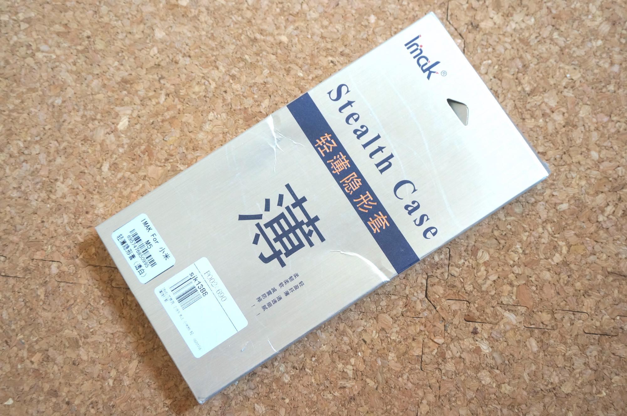 xiaomi-mi5-case2