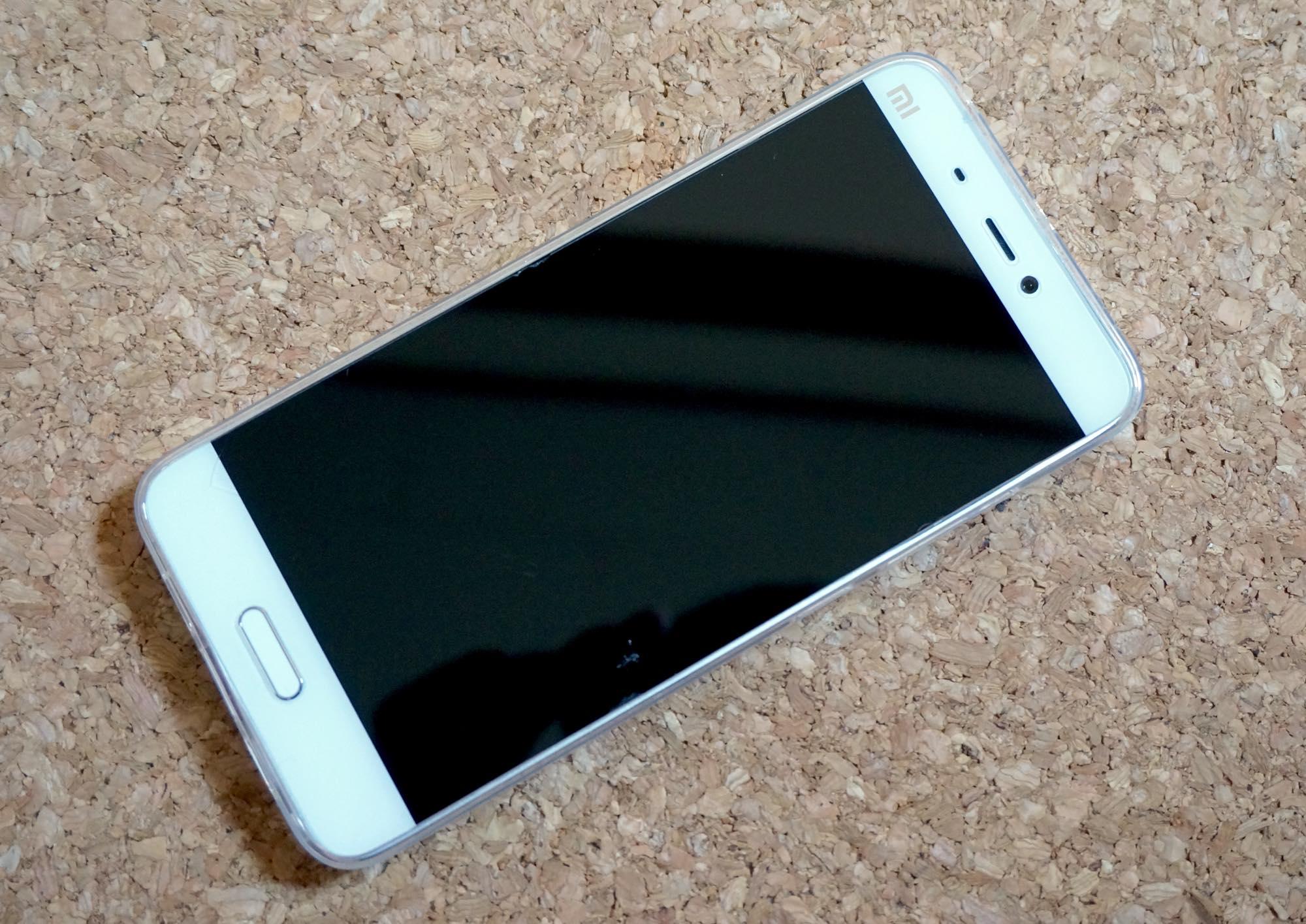 xiaomi-mi5-case5
