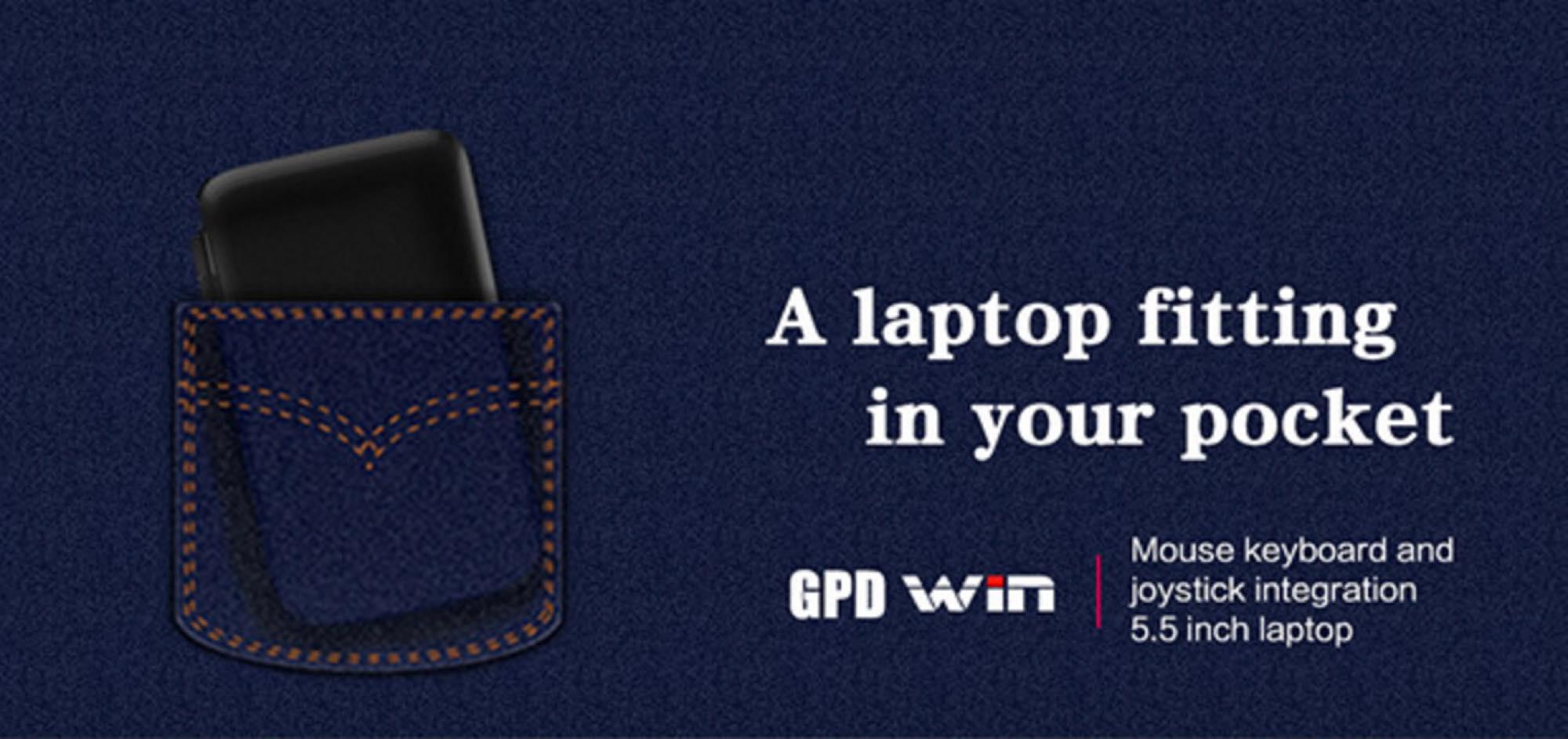 gdp-win11
