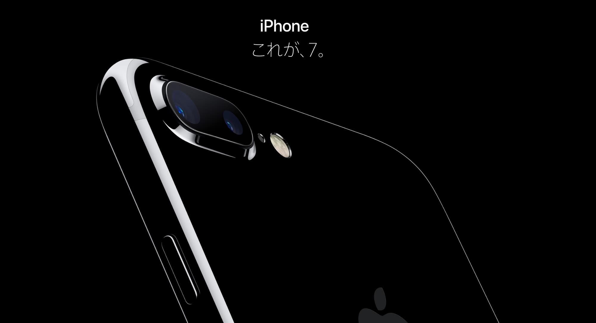 iphone7-reason2