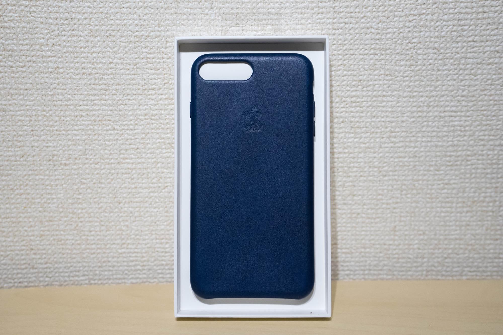 iphone7plus-leathercase-midnightblue2