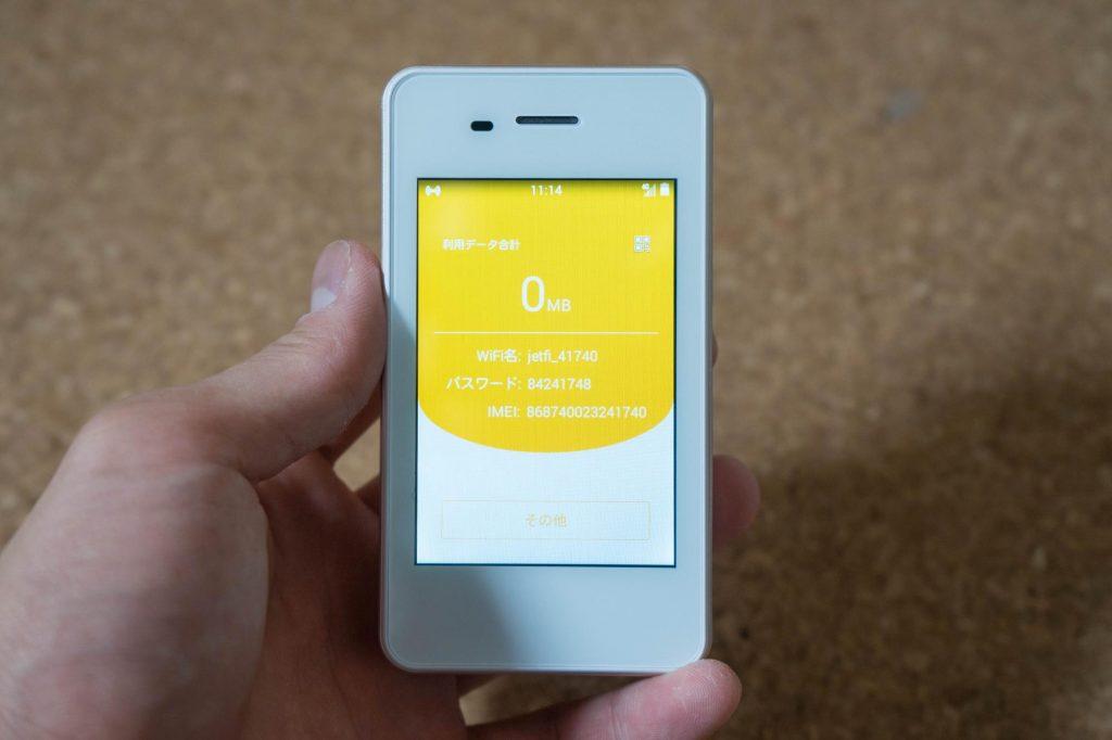 クラウドSIMの海外WiFiルーター「jetfi」レビュー。SIM交換不要で複数国行くなら便利
