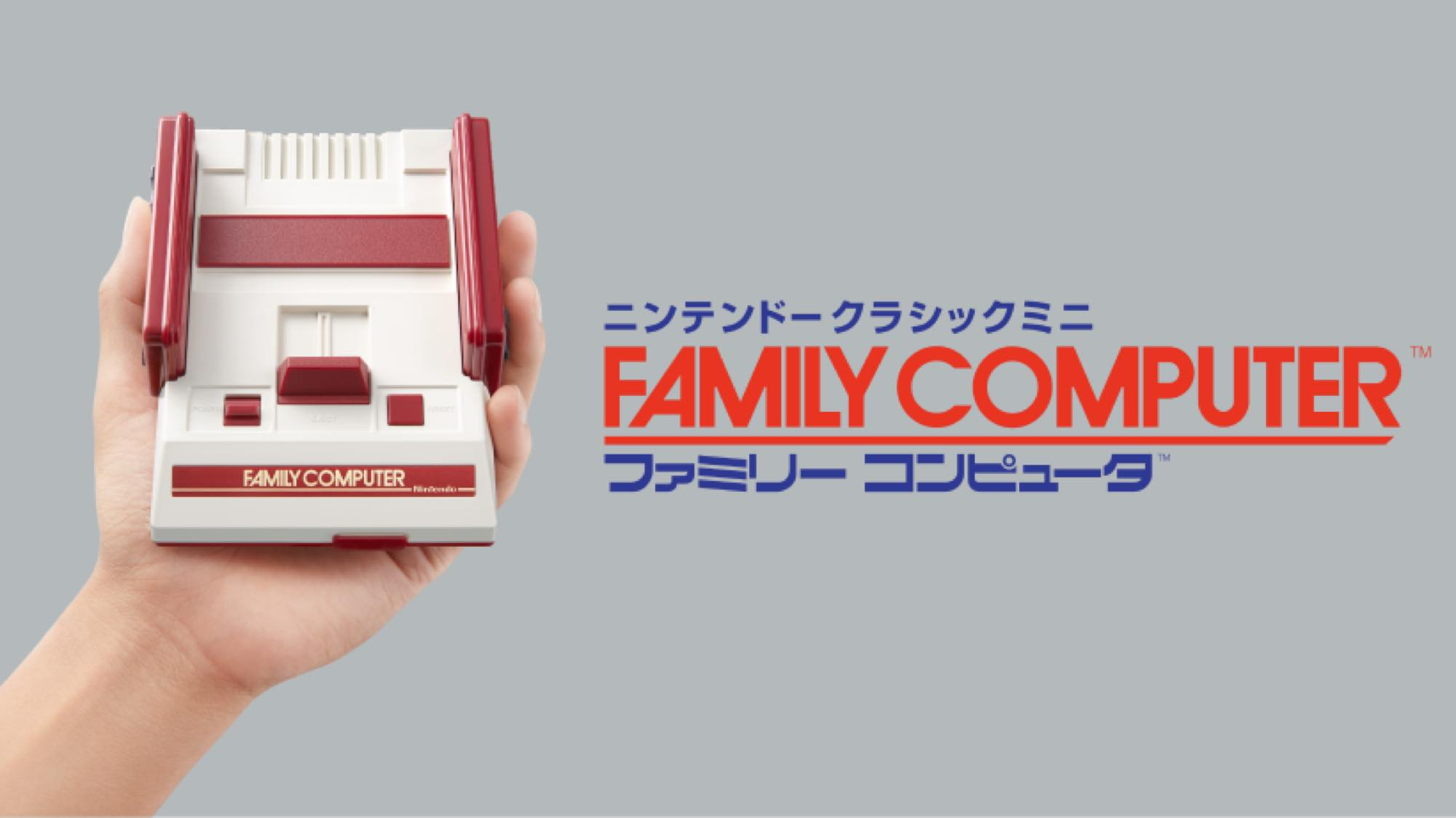 mini-familycomputer4