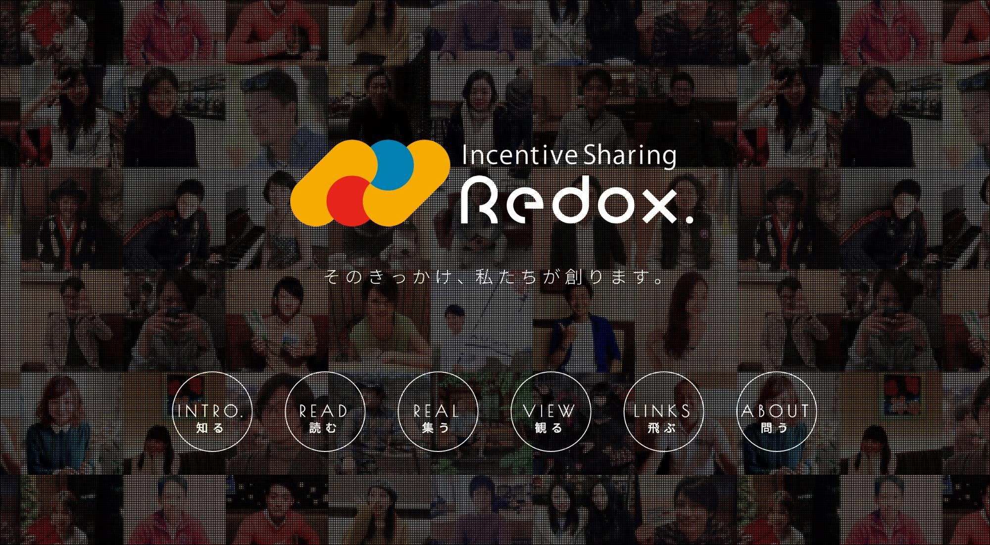 redox2