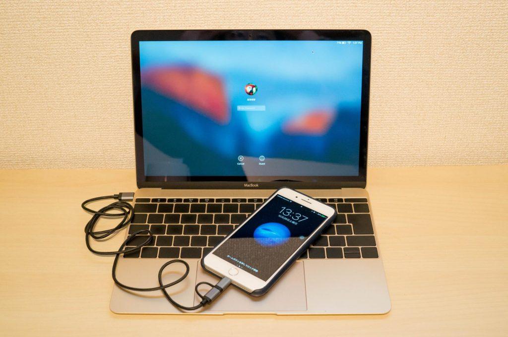 新型MacBook Proに必須!USB Type-C とLightning / micro USBを接続するケーブル。iPhone とのやり取りにも