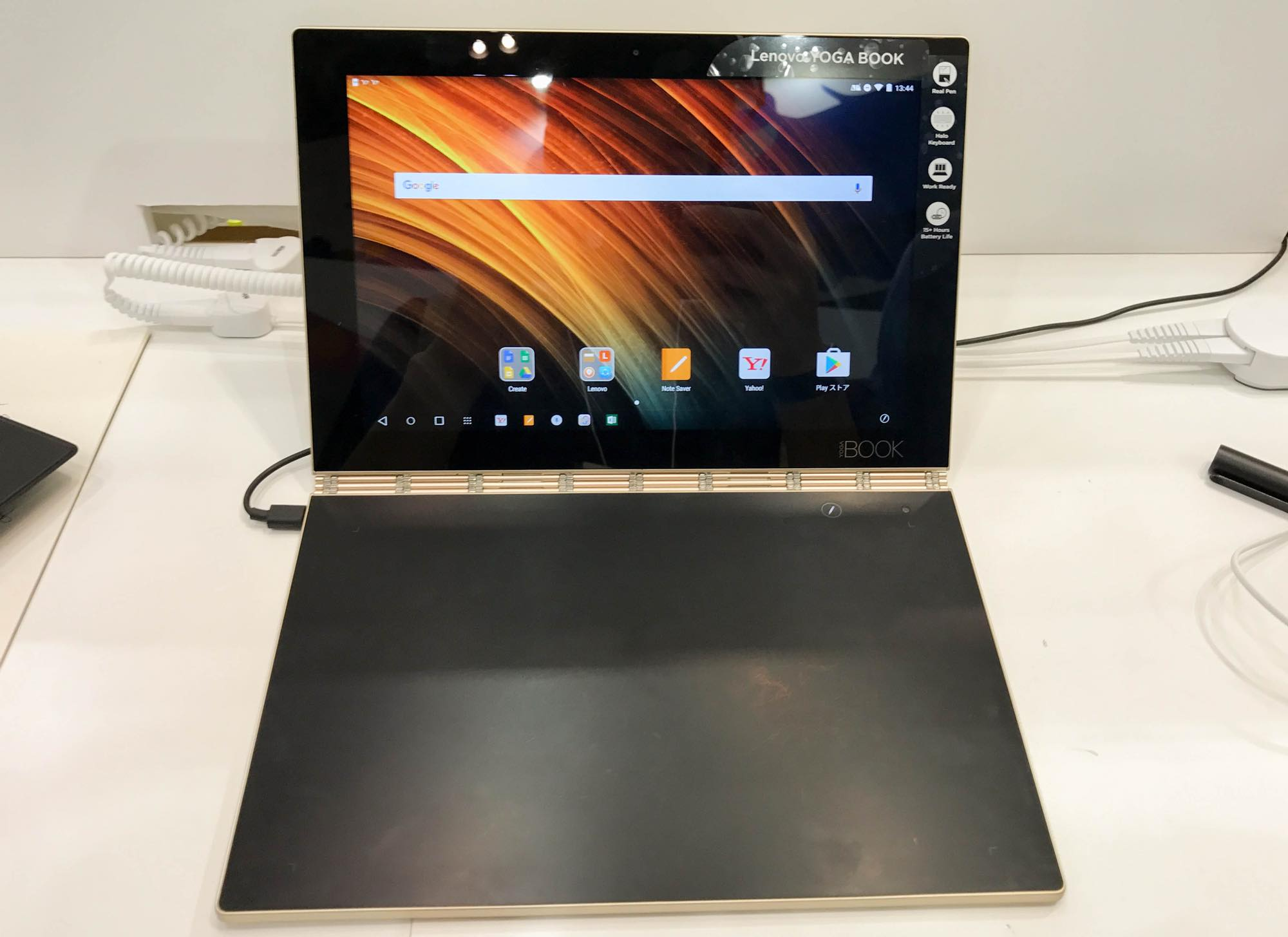 yogabook-review2