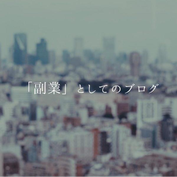 blog-parallel-career5