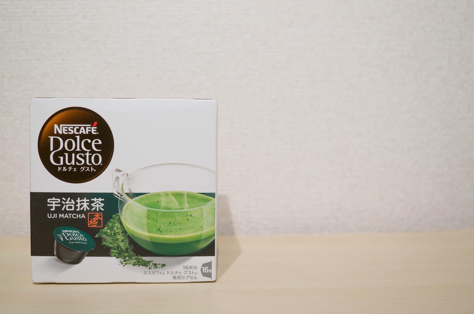 dolcegusto-ujimatcha1