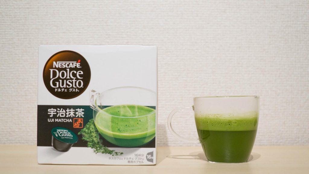 【ドルチェグスト】宇治抹茶を実際に飲んでみた感想。手軽に本格的な抹茶が楽しめる