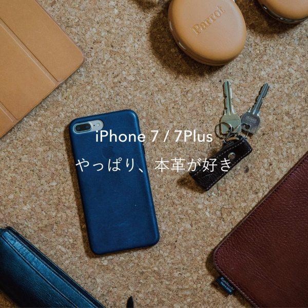 iphone7-7plus-leathercase2