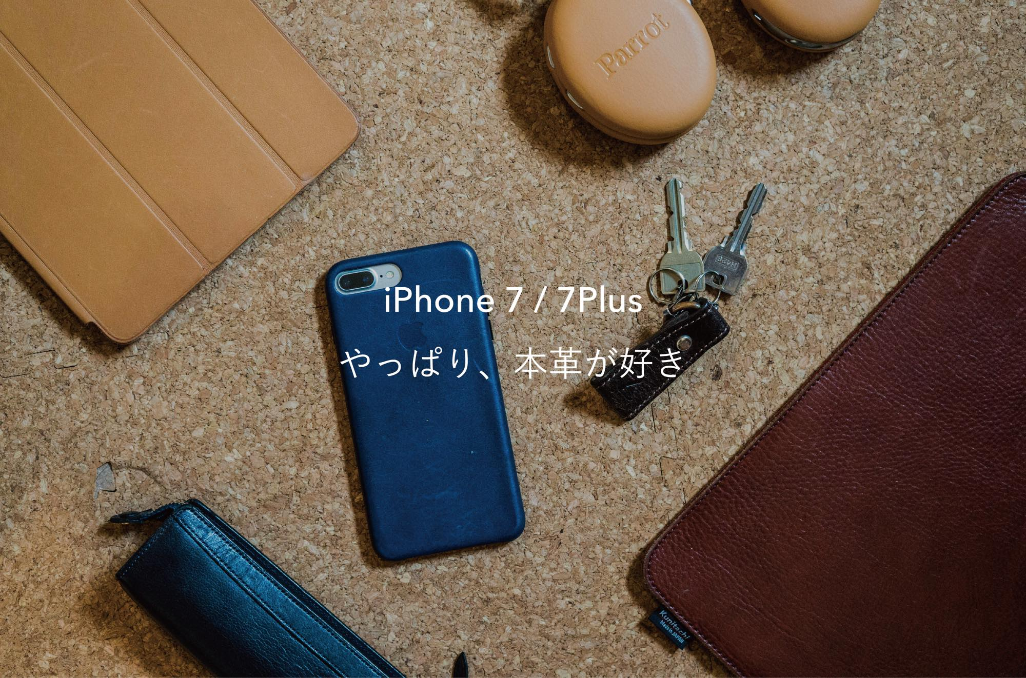 iphone7-7plus-leathercase2