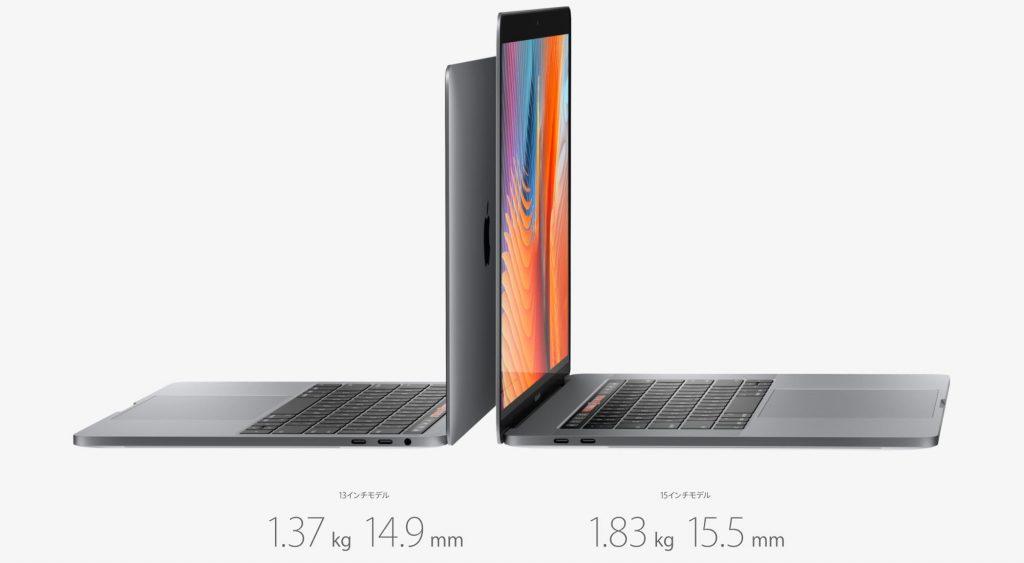 なにが違う?今までの MacBook Pro と新しい MacBook Pro。良いところばかりじゃないので買い換えに悩む