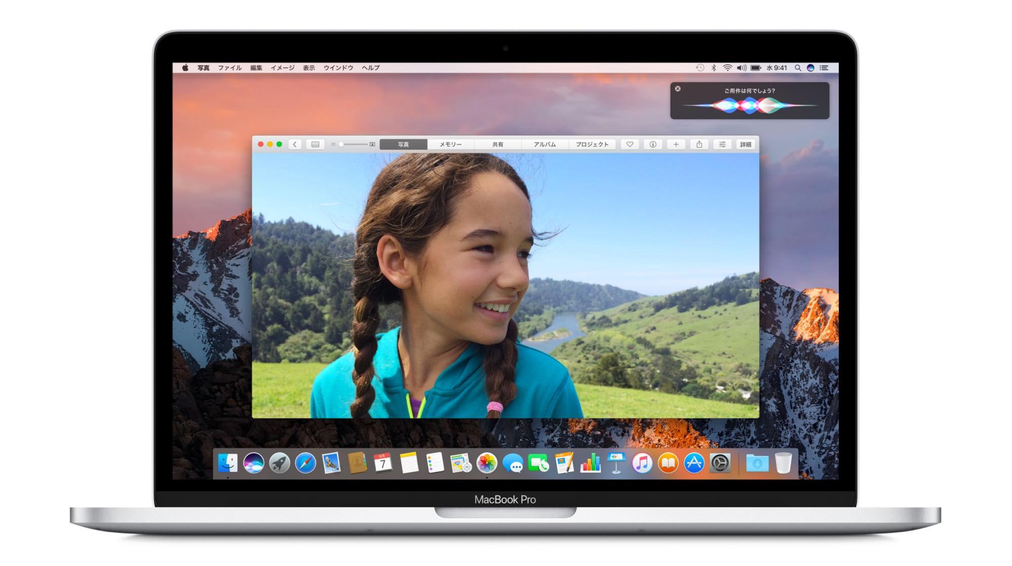 macbookpro-20166