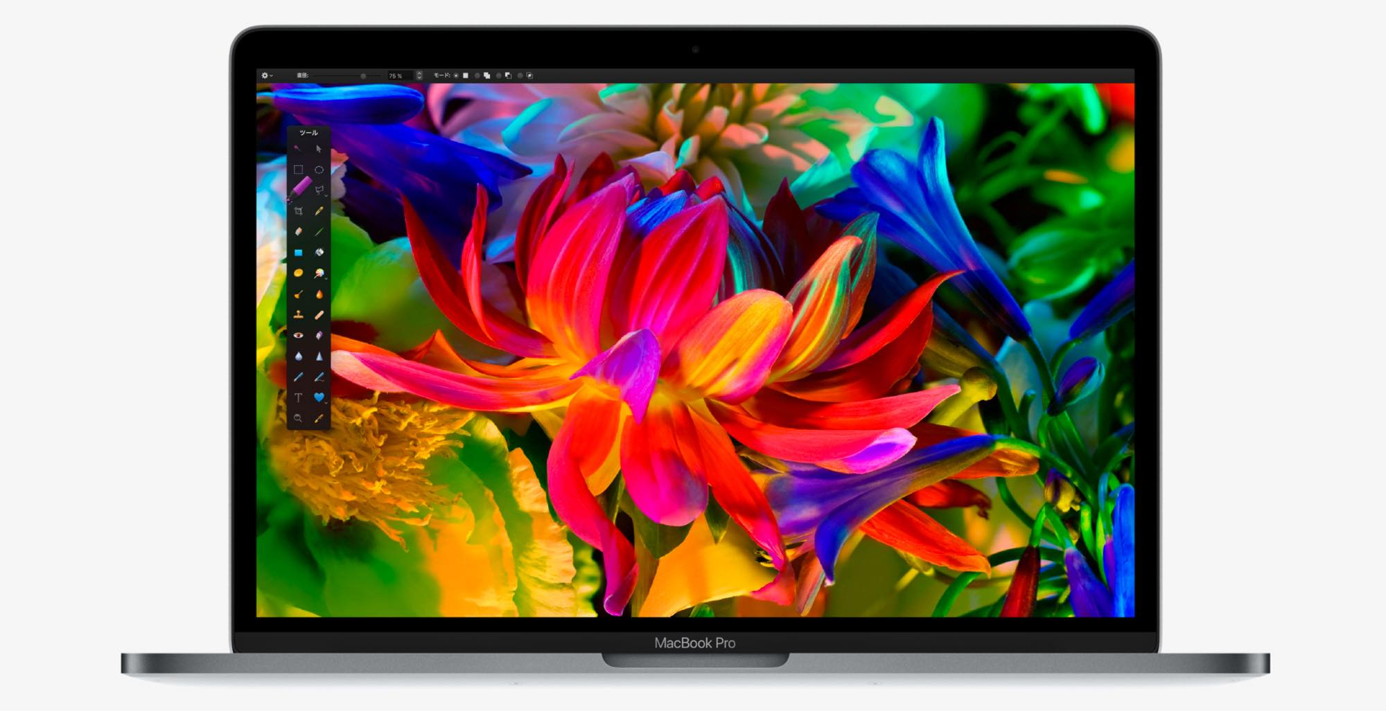macbookpro-20168