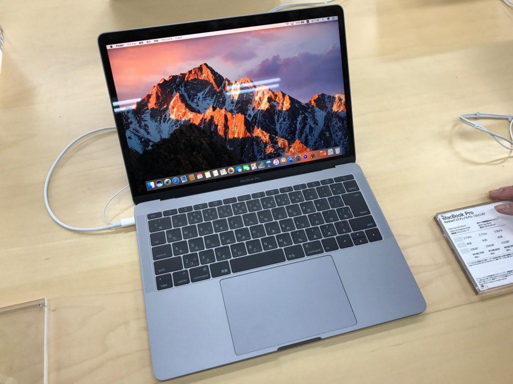 新型13インチ MacBook Pro(Touch Bar非搭載モデル)の実機を店頭で触ってきたのでレビュー