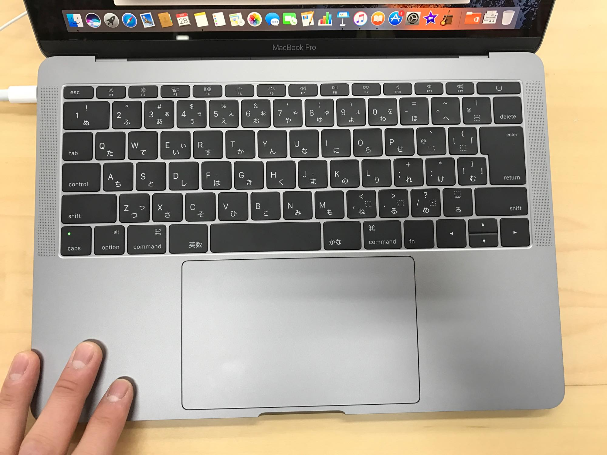 macbookpro2016-review4