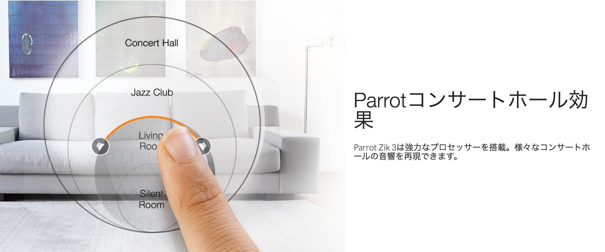 parrot-zik3-info4