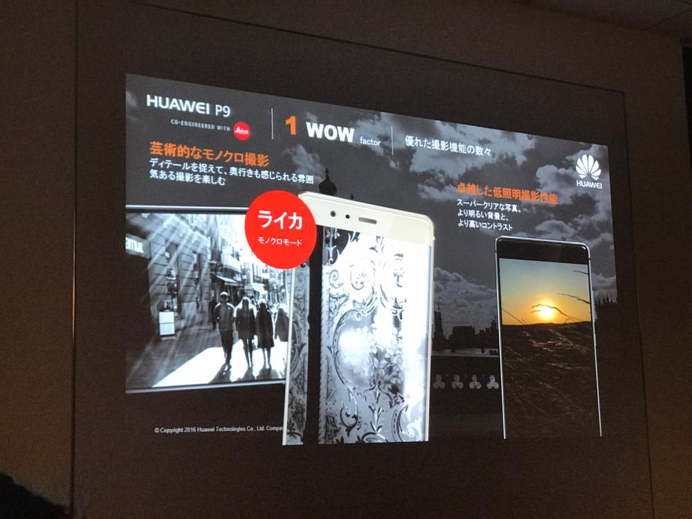huawei-event19