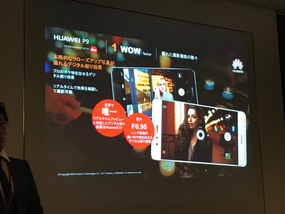 huawei-event20