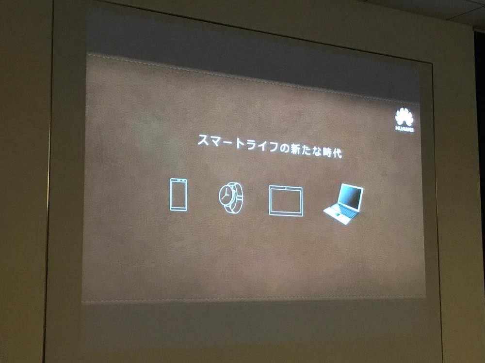huawei-event27