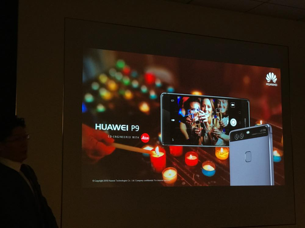 huawei-event9