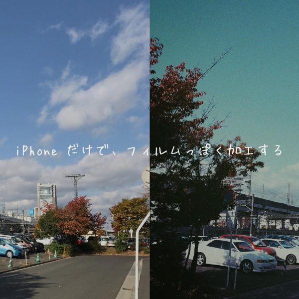 iphone-app-film24