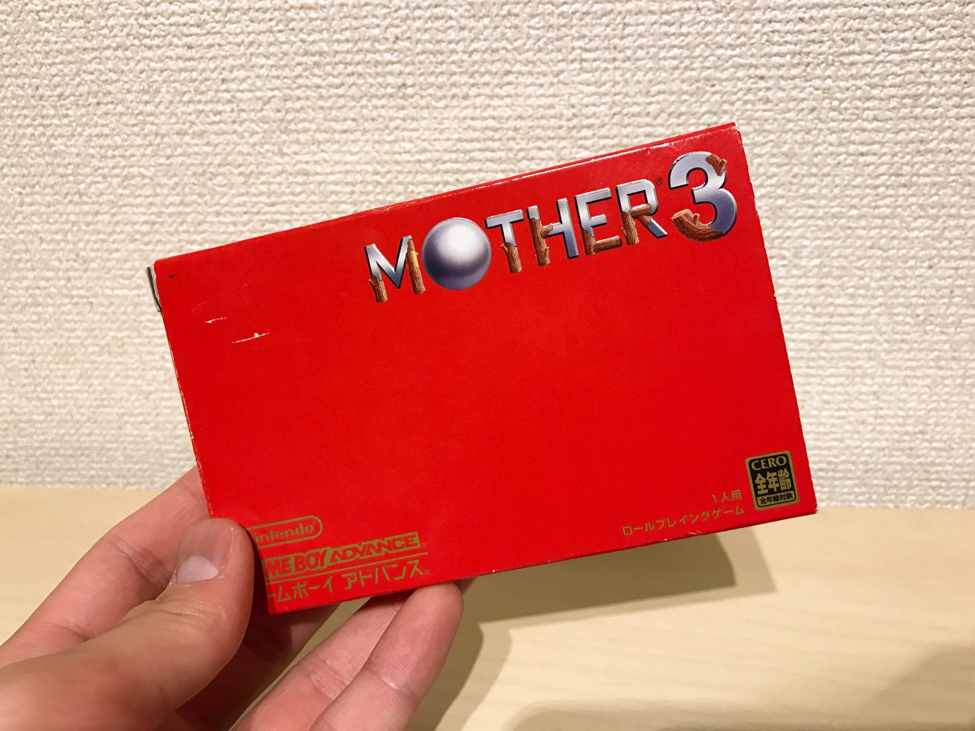 mother34