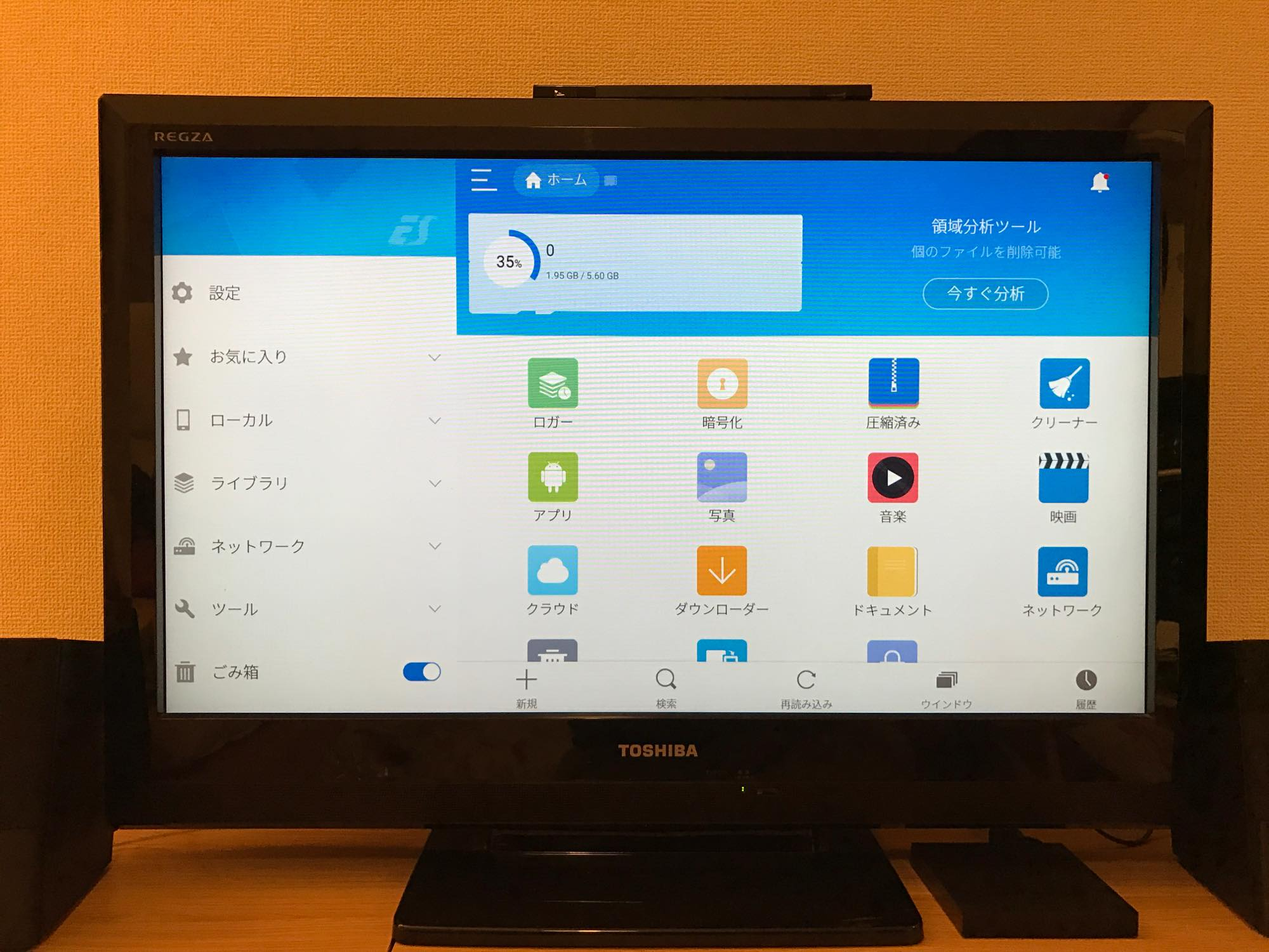 fire-tv-android10