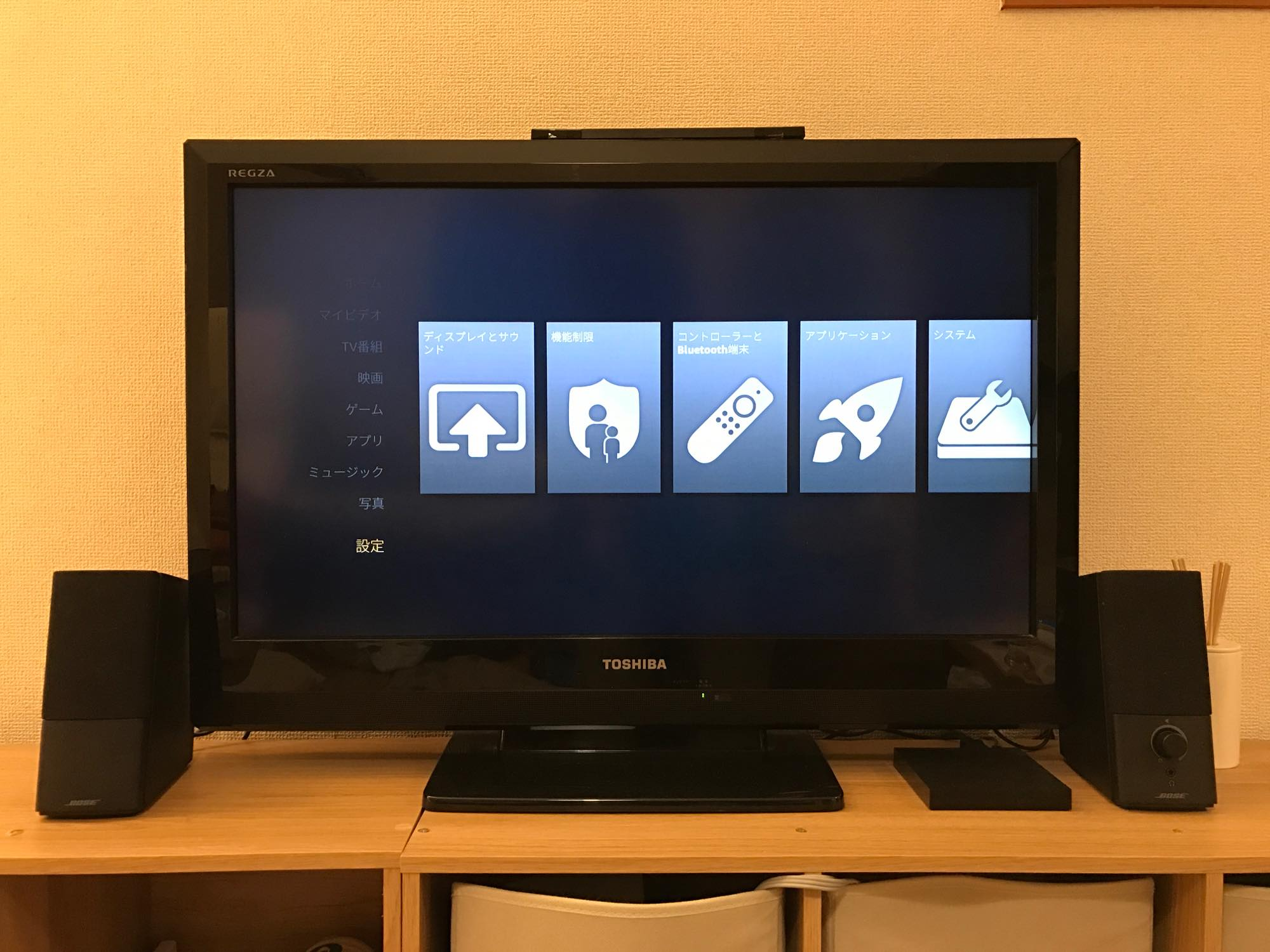 fire-tv-android3