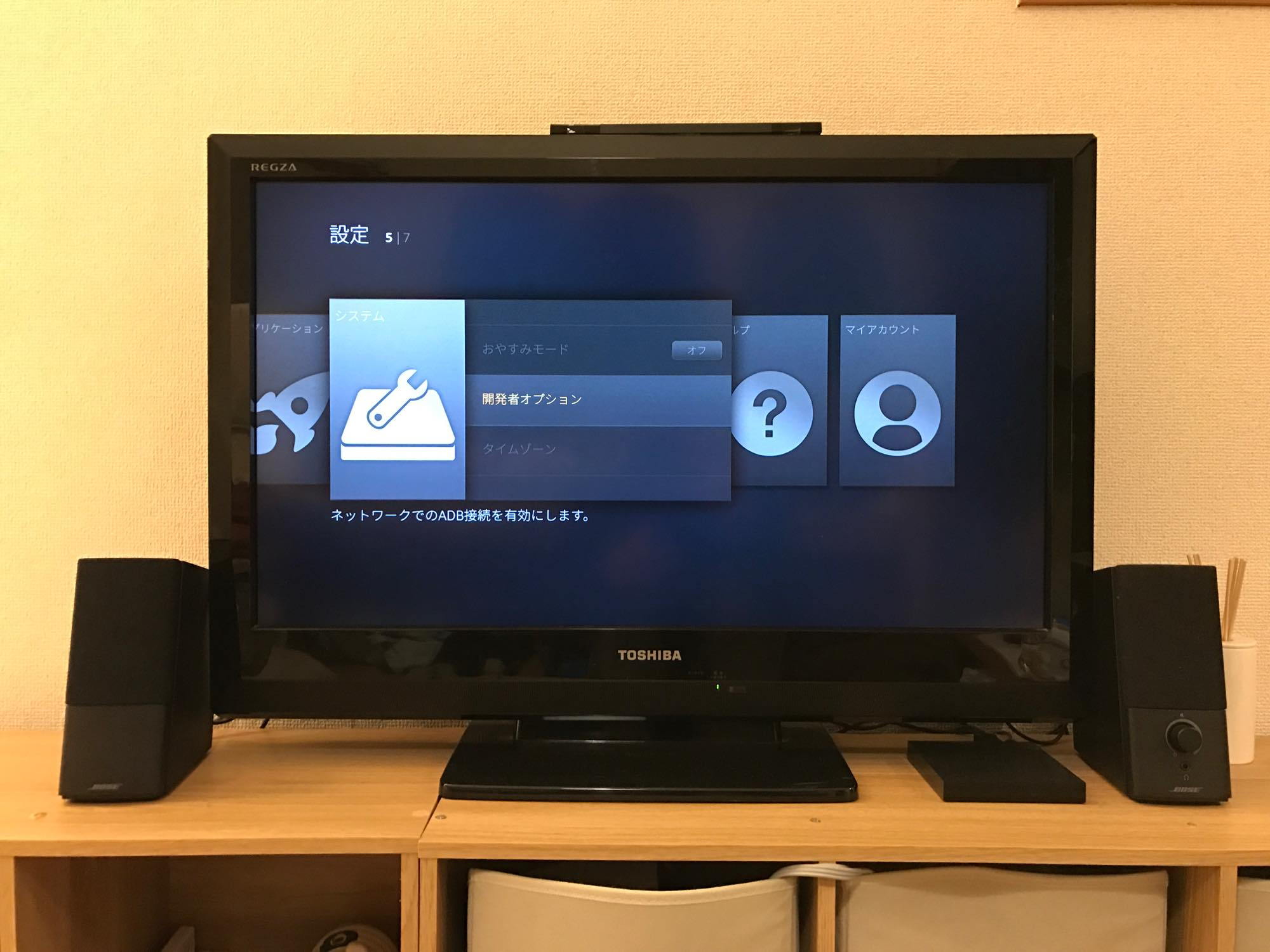 fire-tv-android4
