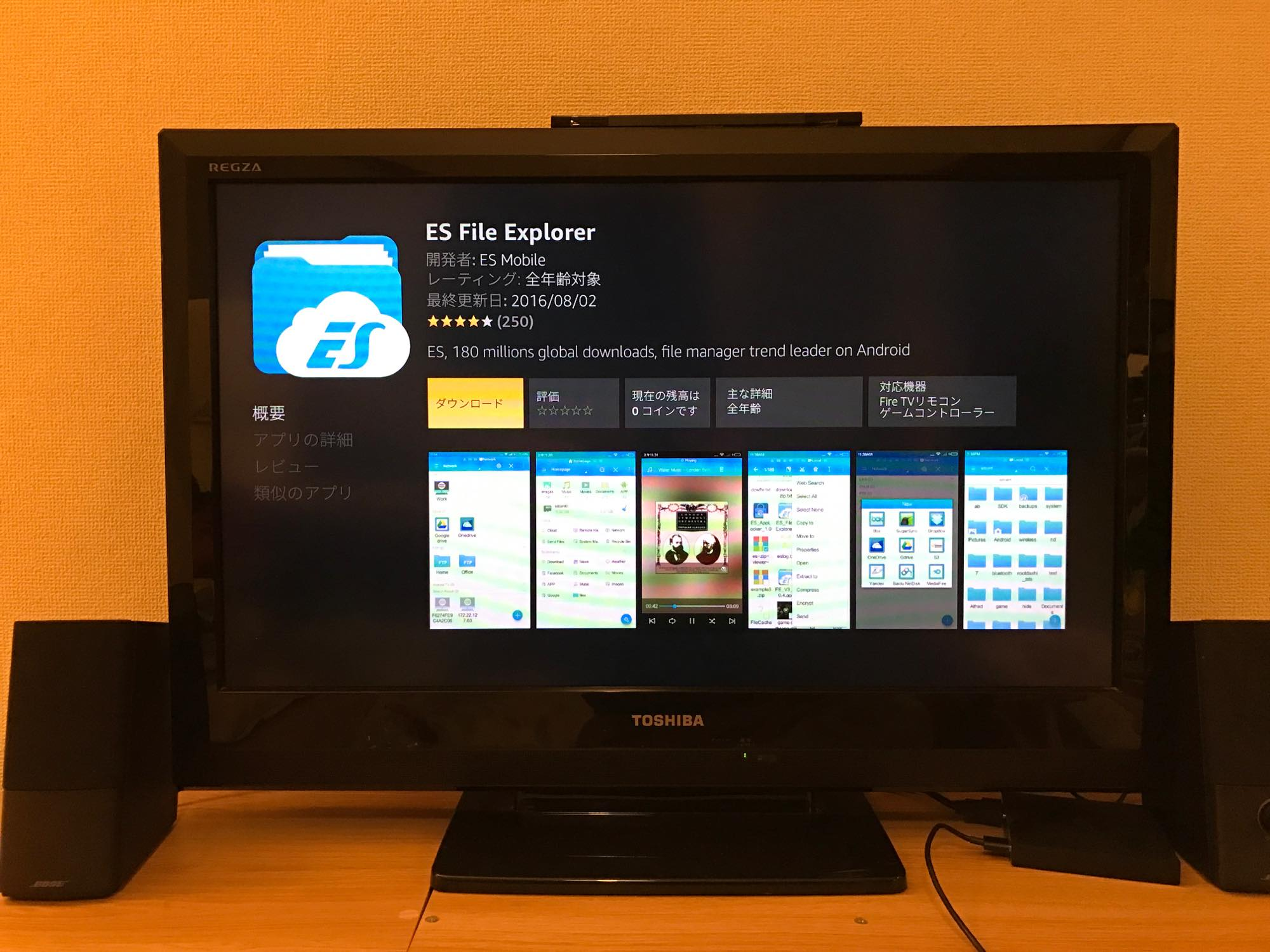 fire-tv-android9